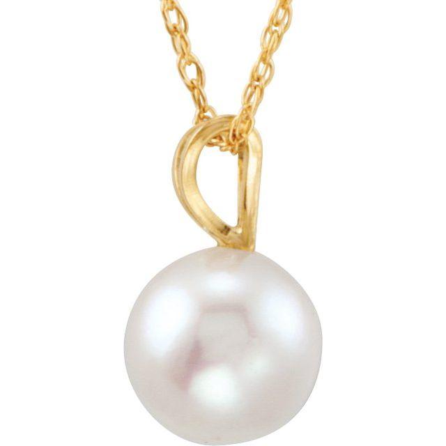 14K Yellow Akoya Cultured Pearl 18