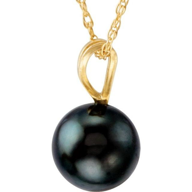 14K Yellow Akoya Cultured Pearl 18
