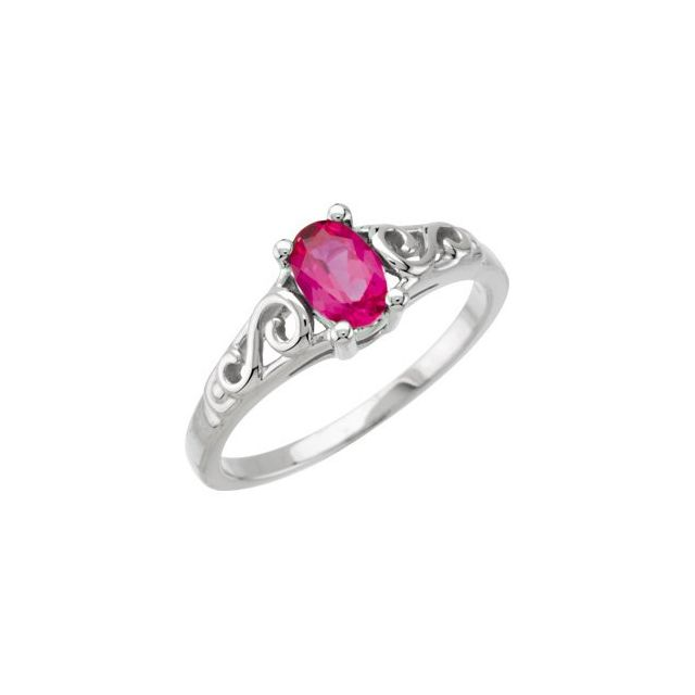 14KW July Imitation Birthstone Ring