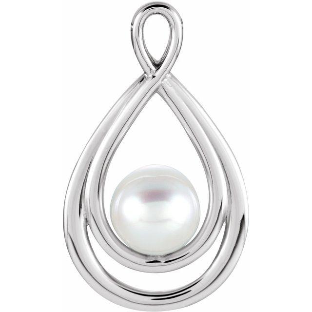 14K White Freshwater Cultured Pearl Pendant