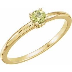 Youth Birthstone Ring or Mounting
