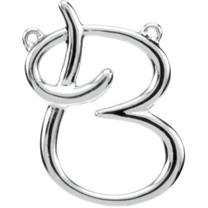 14K White Script Initial B Necklace Center
