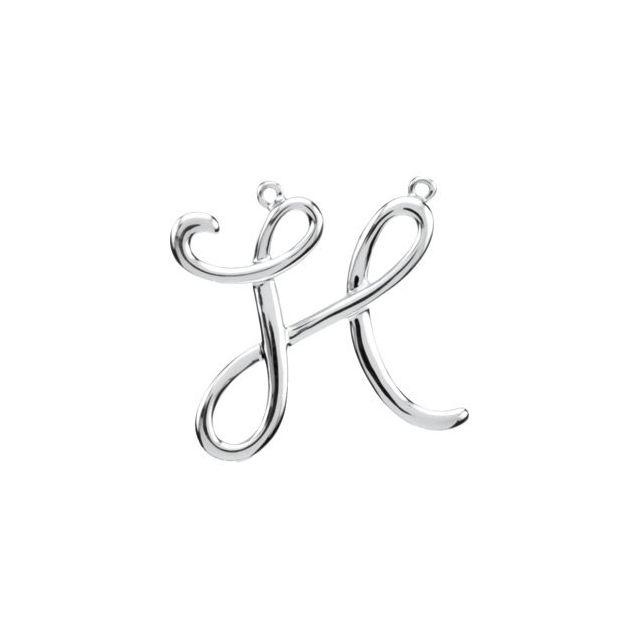 14K White Script Initial H Necklace Center