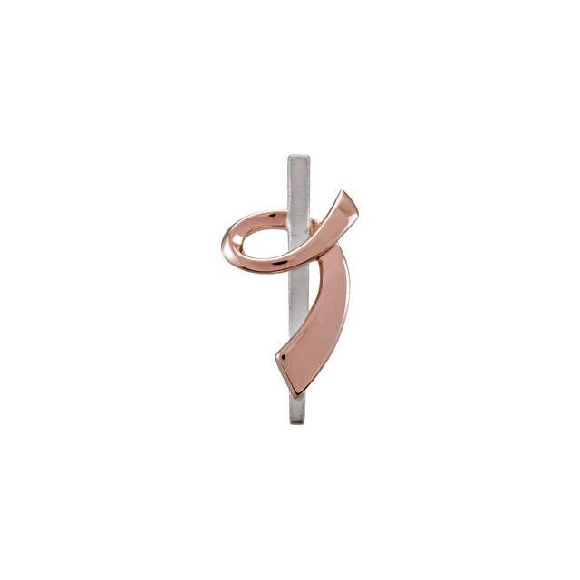 14K White/Rose 28.5 mm Ribbon of Courage Pendant