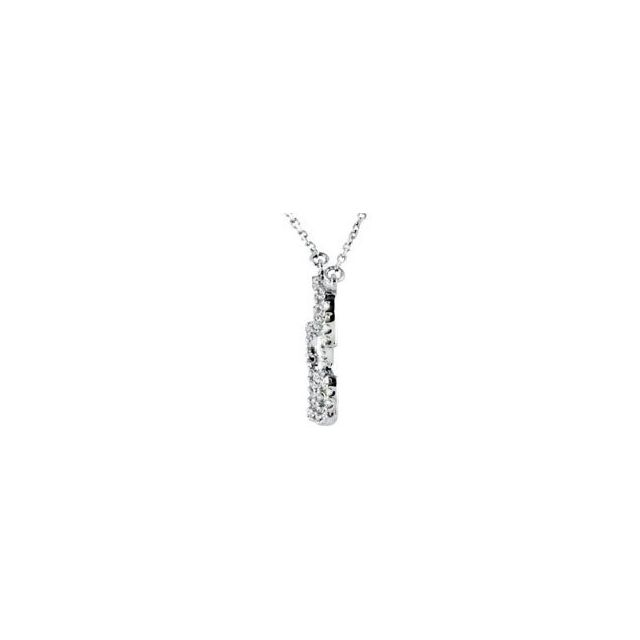14K White 1/4 CTW Diamond Puzzle Piece 16.25