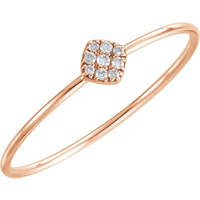 14K Rose 1/8 CTW Natural Diamond Petite Cluster Ring