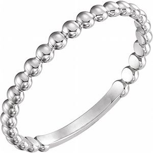 14K White 2 mm Stackable Bead Ring