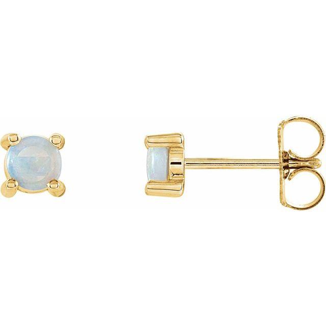 14K Yellow Opal Cabochon Earrings