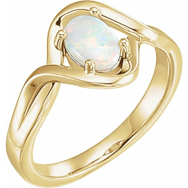 14K Yellow Opal Freeform Ring