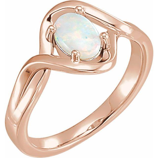 14K Rose Opal Freeform Ring