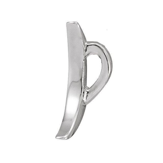 Sterling Silver Crescent Pendant