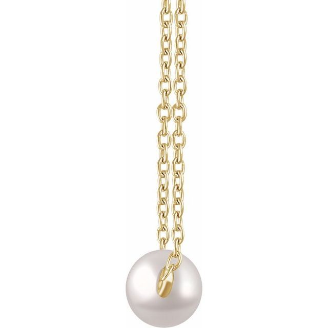 14K Yellow Freshwater Cultured Pearl 16-18