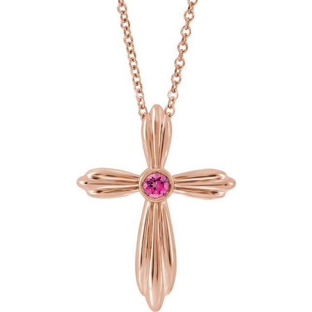 14K Rose Pink Tourmaline Cross 16-18