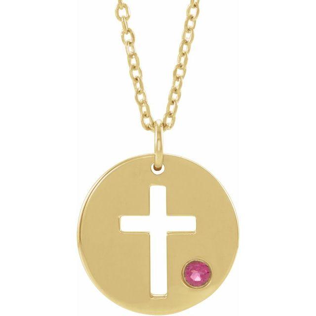 14K Yellow Tourmaline Pierced Cross Disc 16-18