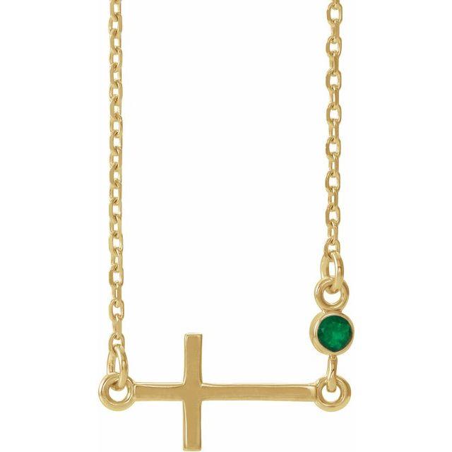 14K Yellow Emerald Sideways Cross 16-18