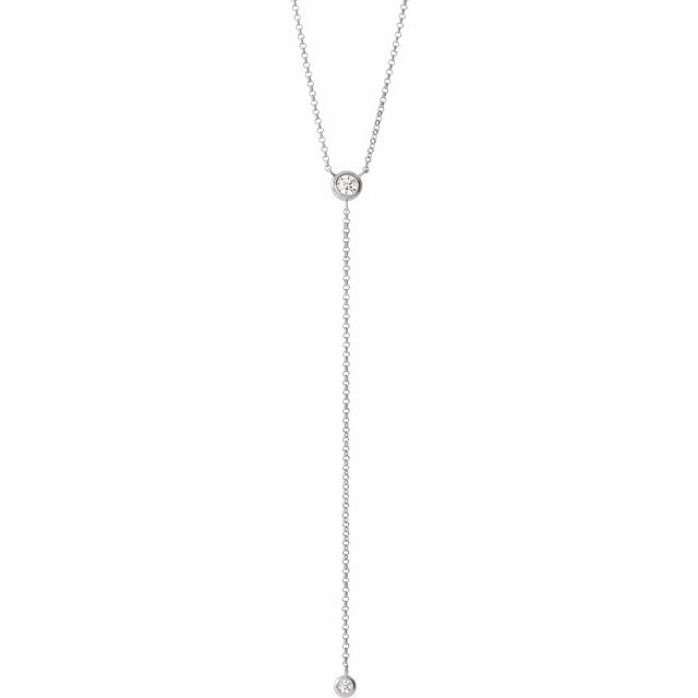 14K White 1/5 CTW Diamond