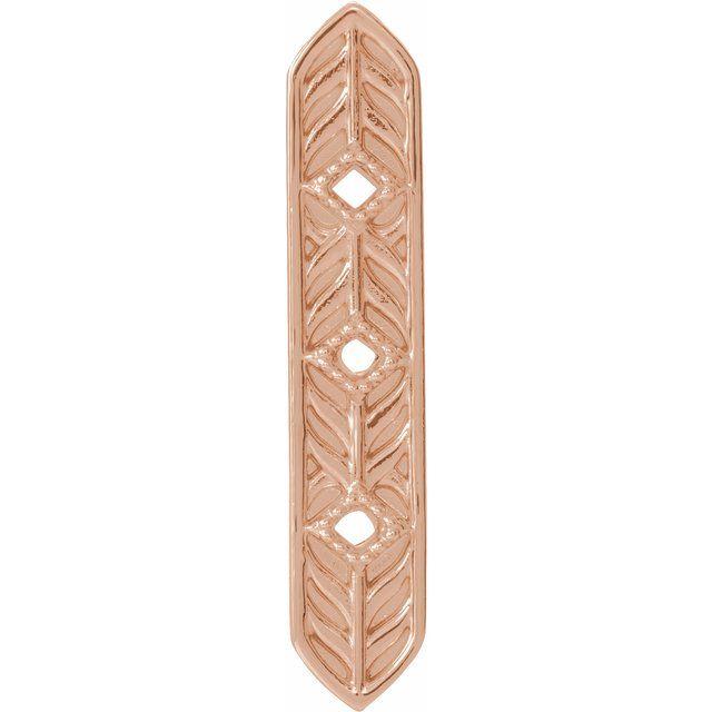 14K Rose Vintage-Inspired Vertical Bar Pendant