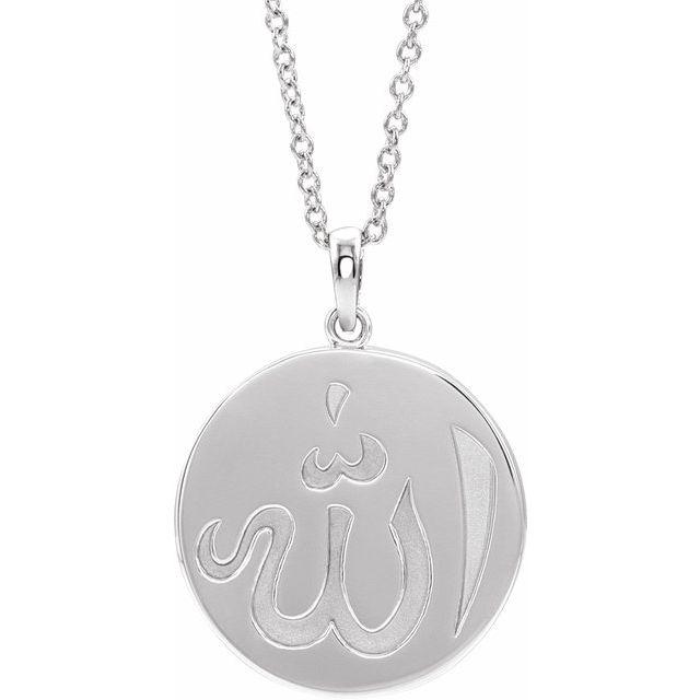 14K White Allah Necklace