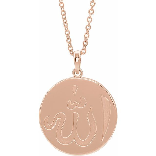 14K Rose Allah Necklace
