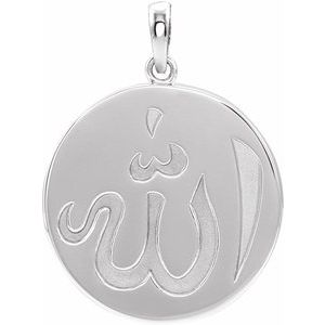 Sterling Silver Allah Pendant
