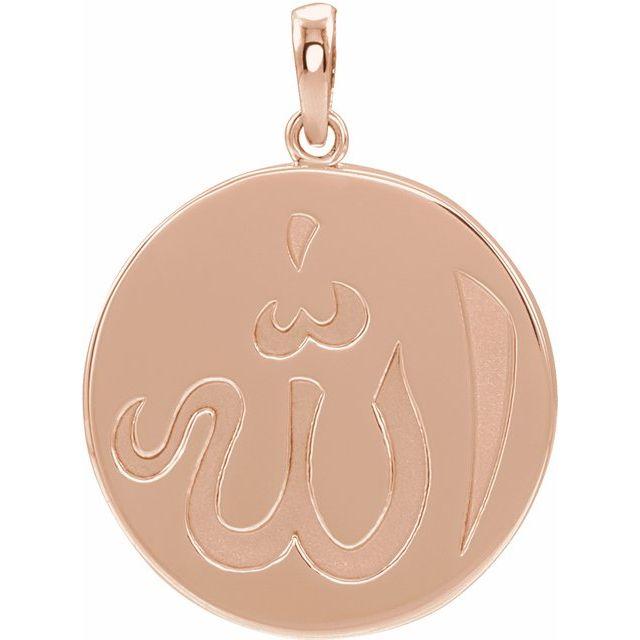 14K Rose Allah Pendant