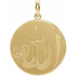 14K Yellow Allah Pendant