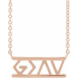 "14K Rose God is Greater than the Highs & Lows 16"" Necklace"