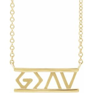 """14K Yellow God is Greater than the Highs & Lows 16"""" Necklace"""