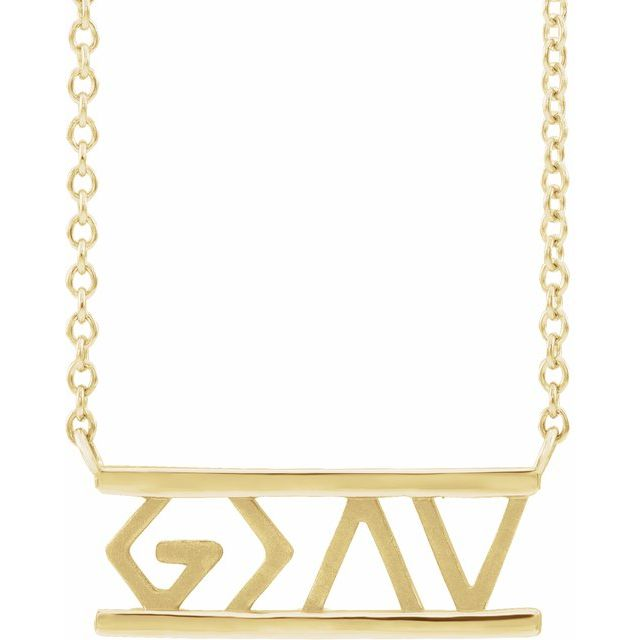 """14K Yellow God Is Greater Than the Highs & Lows 18"""" Necklace"""