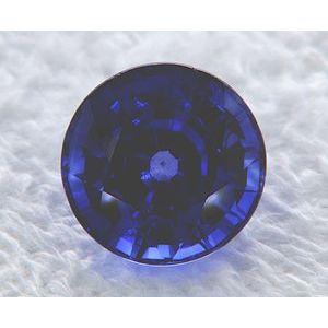 Sapphire Round 1.24 carat Blue Photo