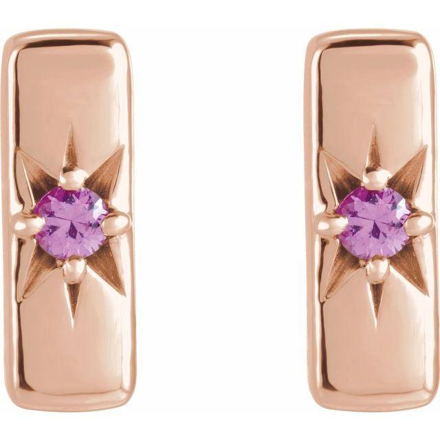 14K Rose Pink Sapphire Starburst Bar Earrings