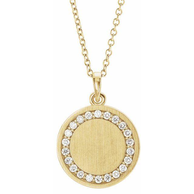 14K Yellow 1/5 CTW Diamond Engravable 16-18