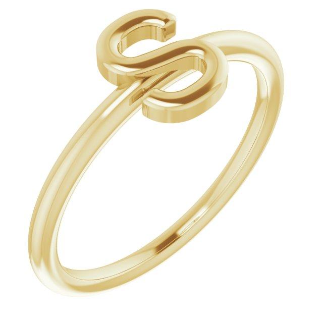 14K Yellow Initial S Ring