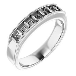 Accented Ring