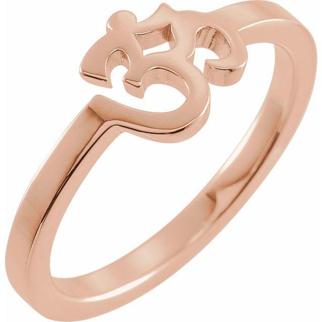 14K Rose Petite Om Ring
