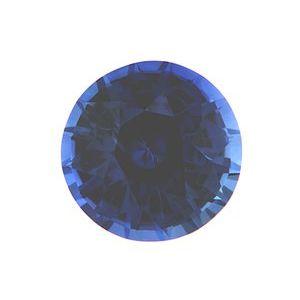 Sapphire Round 1.21 carat Blue Photo