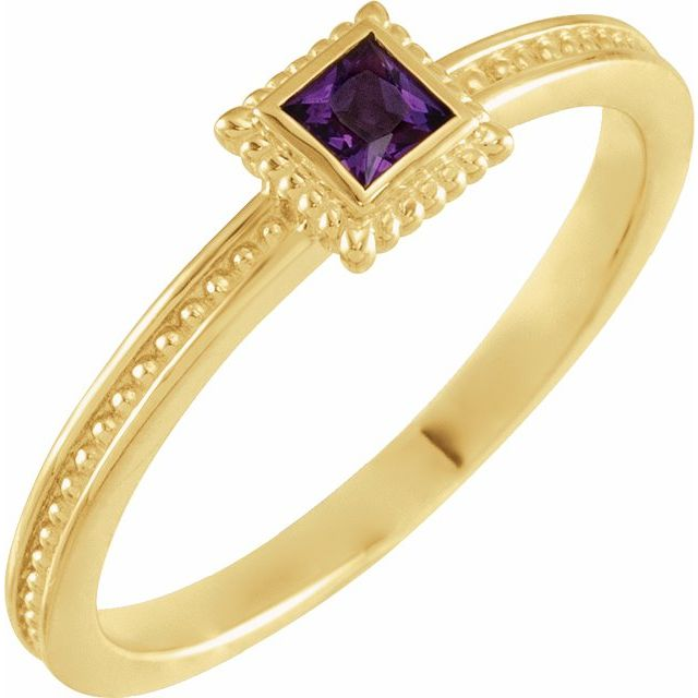 14K Yellow Amethyst Stackable Family Ring