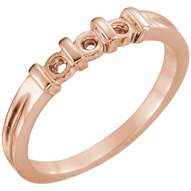 14K Rose 3-Stone Family Stackable Ring Mounting