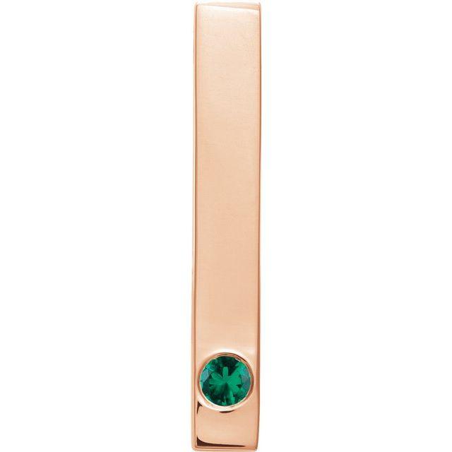 14K Rose Emerald Family Engravable Bar Slide Pendant