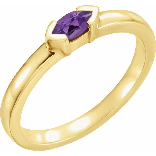 14K Yellow Amethyst Marquise Stackable Family Ring