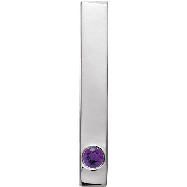 Sterling Silver Amethyst Family Engravable Bar Slide Pendant
