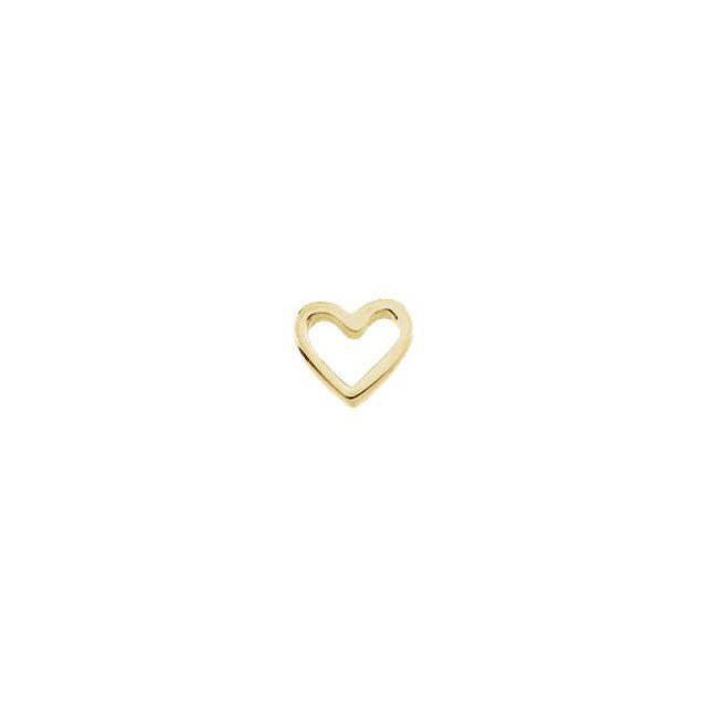 14K White 7x6 mm Heart Slide Pendant