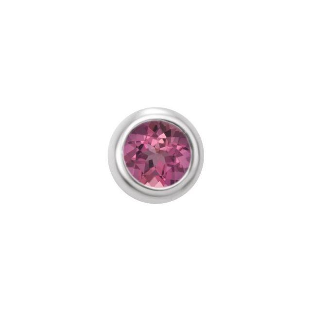 14K White 2 mm Round Natural Pink Tourmaline Micro Bezel Single Stud Earring