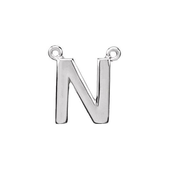 Sterling Silver Block Initial N Necklace Center